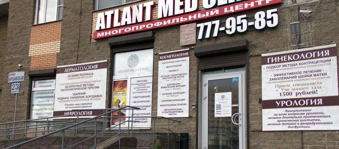 Фотогалерея - Клиника Atlant Med на Варшавской улице