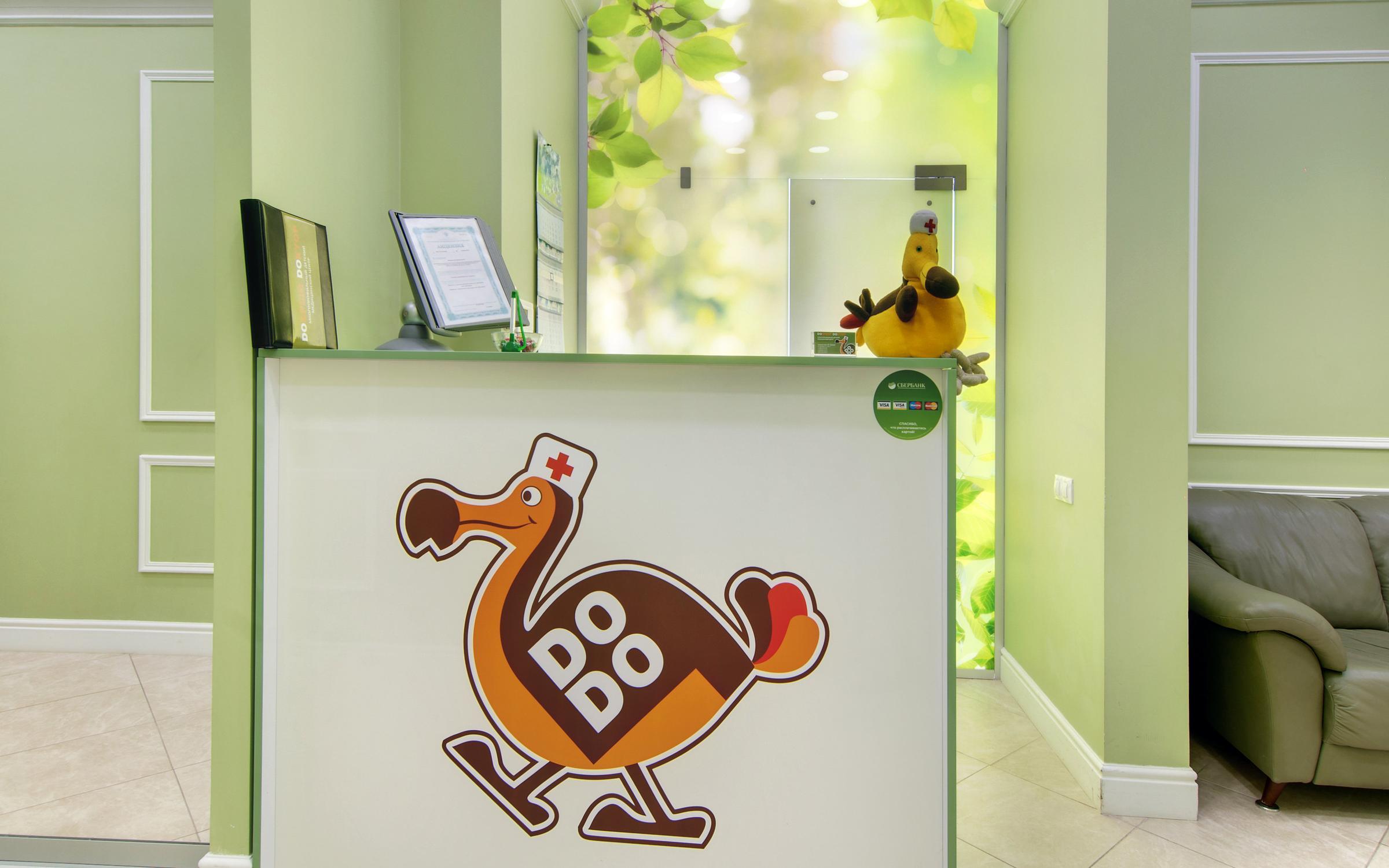 фотография Многопрофильного семейного медицинского центра Doбрый Doктор в ЖК Дубровка