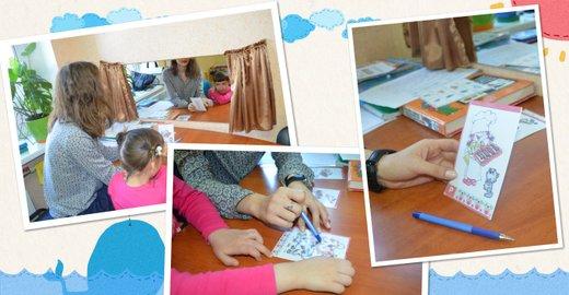 фотография Логопед для детей и взрослых на проспекте Героев Сталинграда