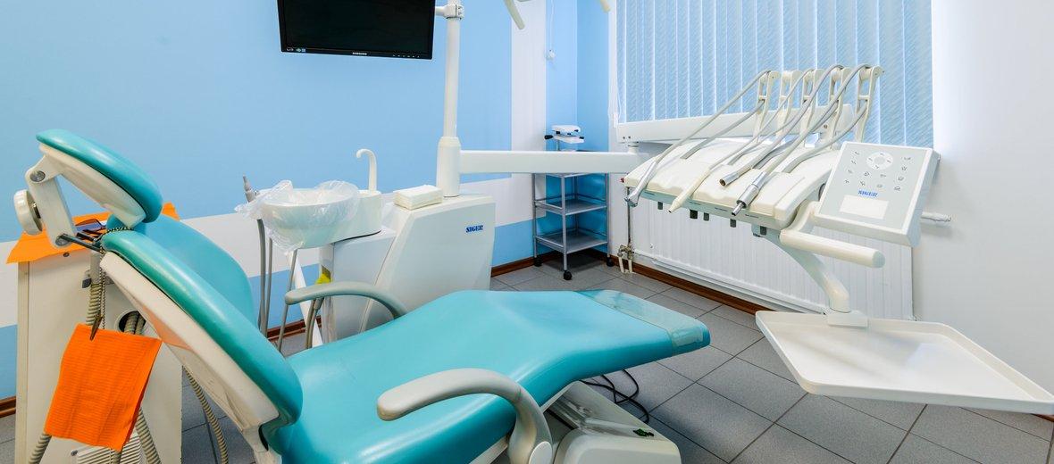 Фотогалерея - Стоматологическая клиника ПримаСтом на Звёздной улице