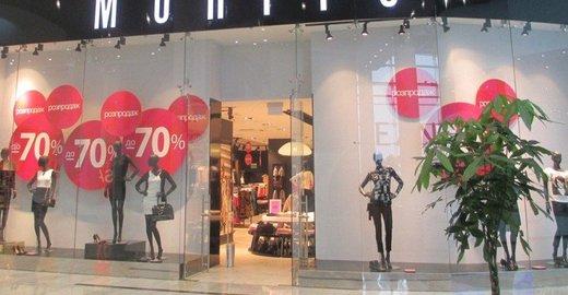 Магазин Mohito в ТЦ Ocean Plaza - отзывы 97a8ef253ae84