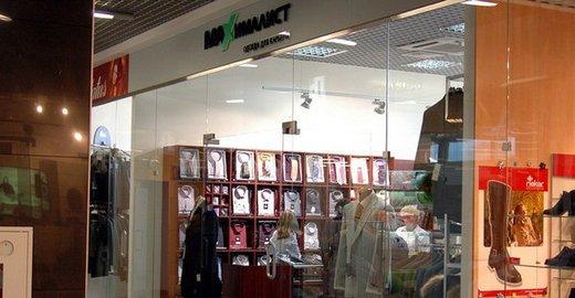 dc2f31d84af0 Магазин мужской одежды МаXималист в ТЦ Дзержинец - отзывы, фото, каталог  товаров, цены, телефон, адрес и как добраться - Одежда и обувь - Нижний  Новгород ...