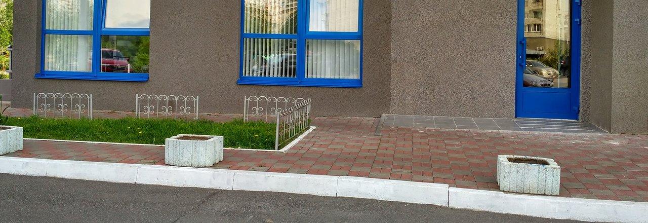 фотография Стоматологии Клиника одного доктора на Урловской улице