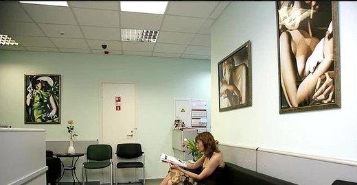 фотография Женской клиники La Strada на улице Удальцова