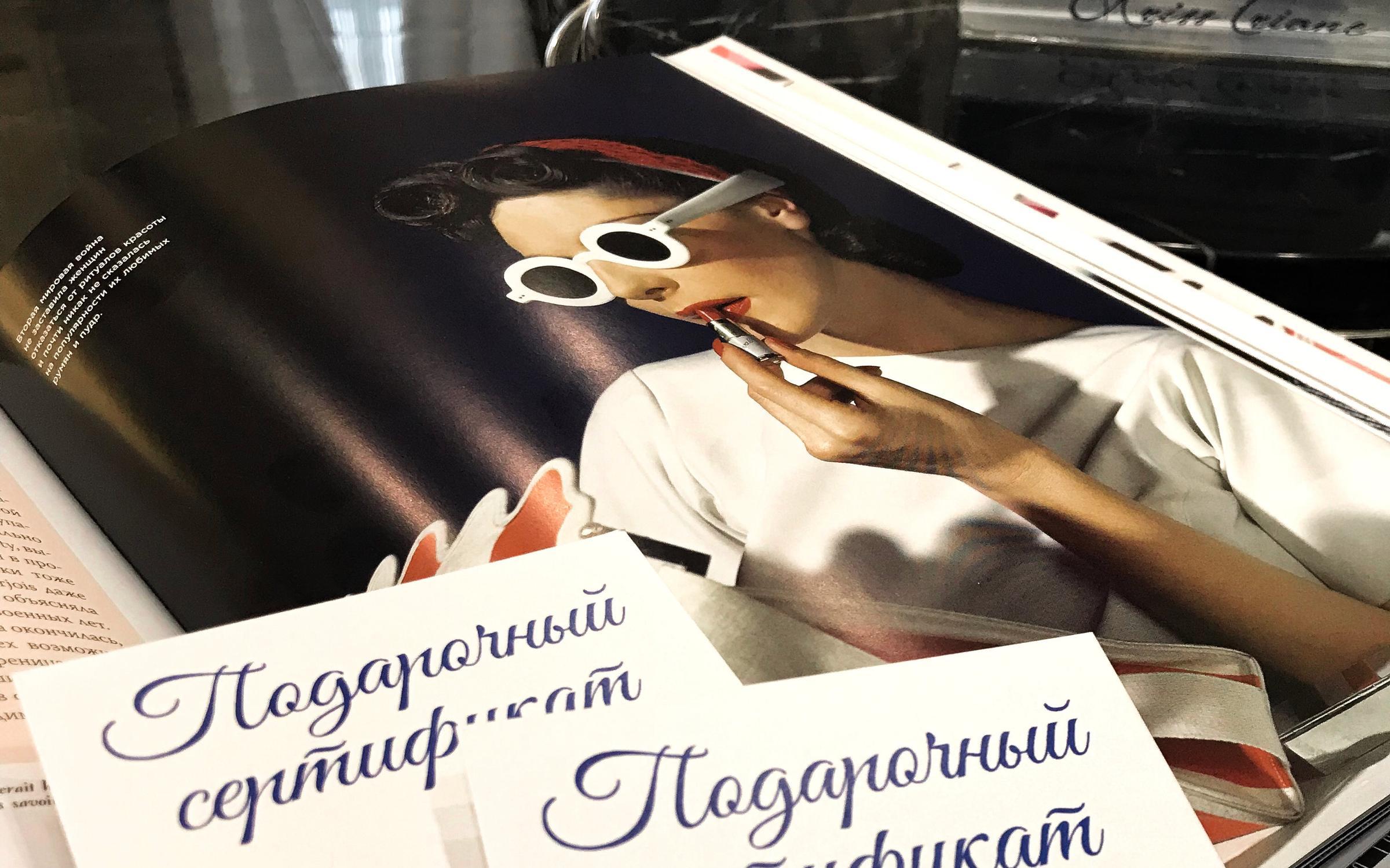 фотография Салона красоты Крисс Триан на Волочаевской улице