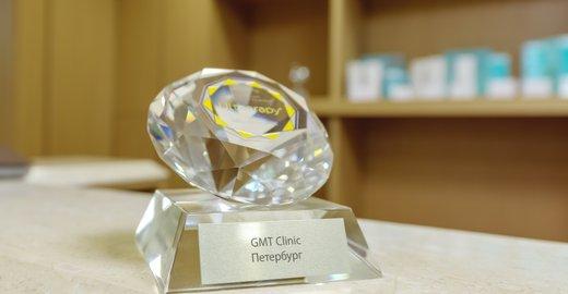 фотография Клиники эстетической медицины GMTClinic в Петроградском районе
