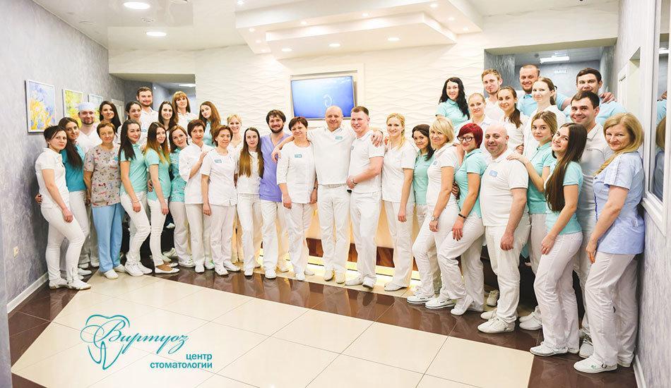 фотография Стоматологического центра Виртуоз на улице Владимира Невского