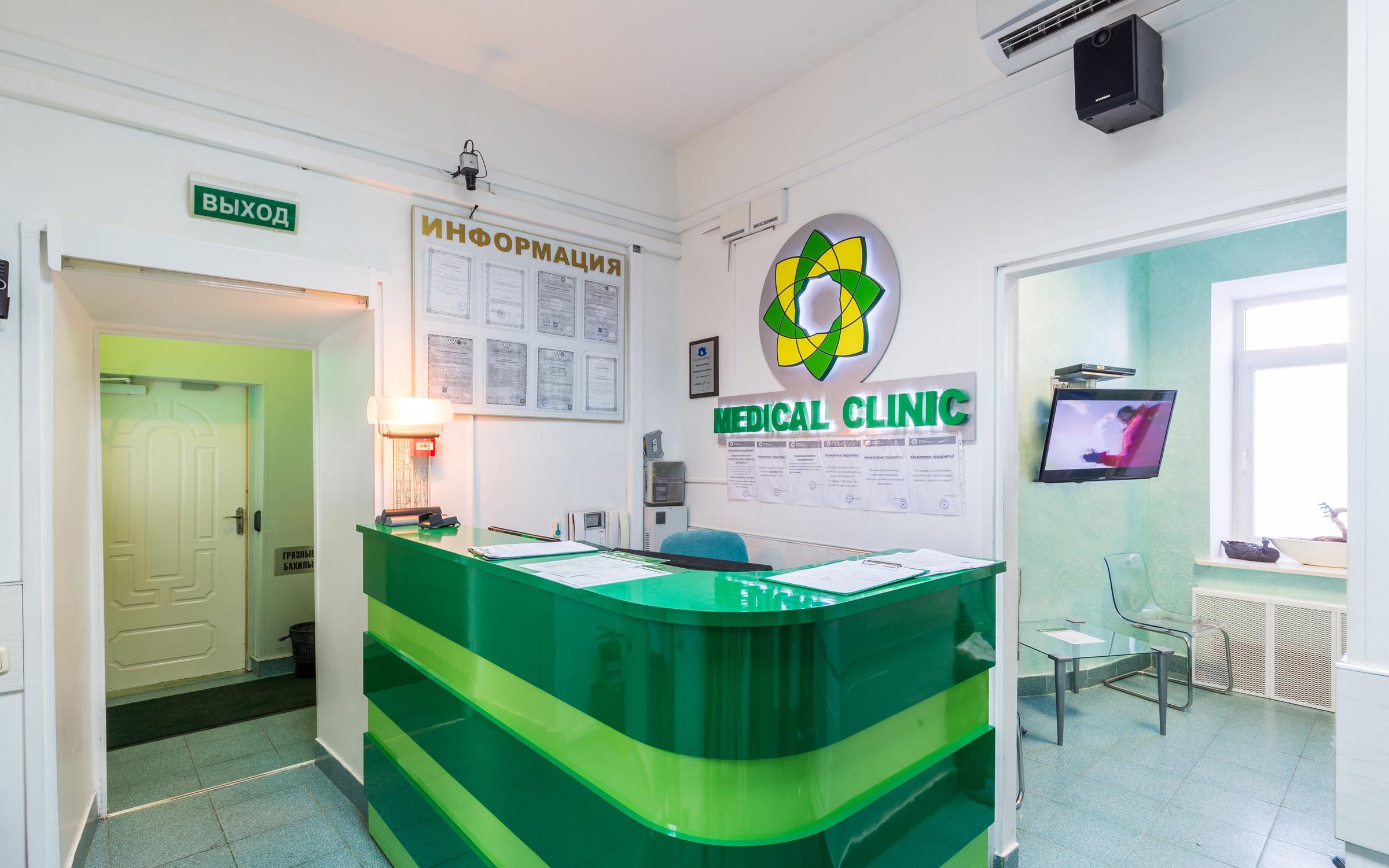 Ветеринарная клиника пеликан на 3 фрунзенской