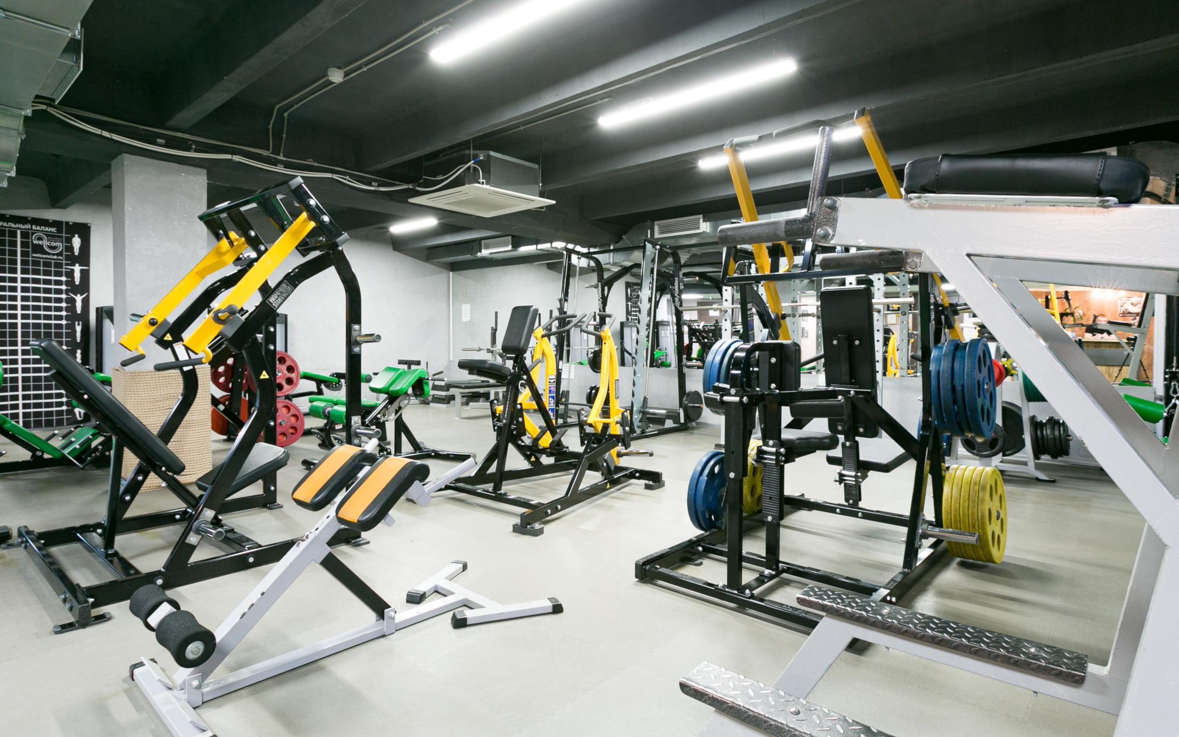 атлетика фитнес клуб в москве