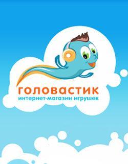 фотография Склад-магазин детских игрушек Головастик на проспекте Непокорённых