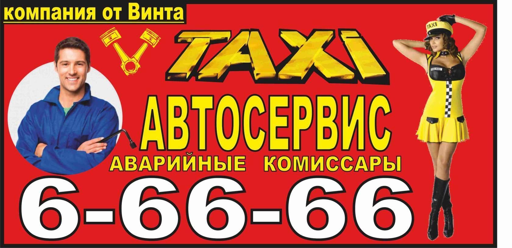 фотография Автосервиса От Винта на улице Строителей в Рузаевке