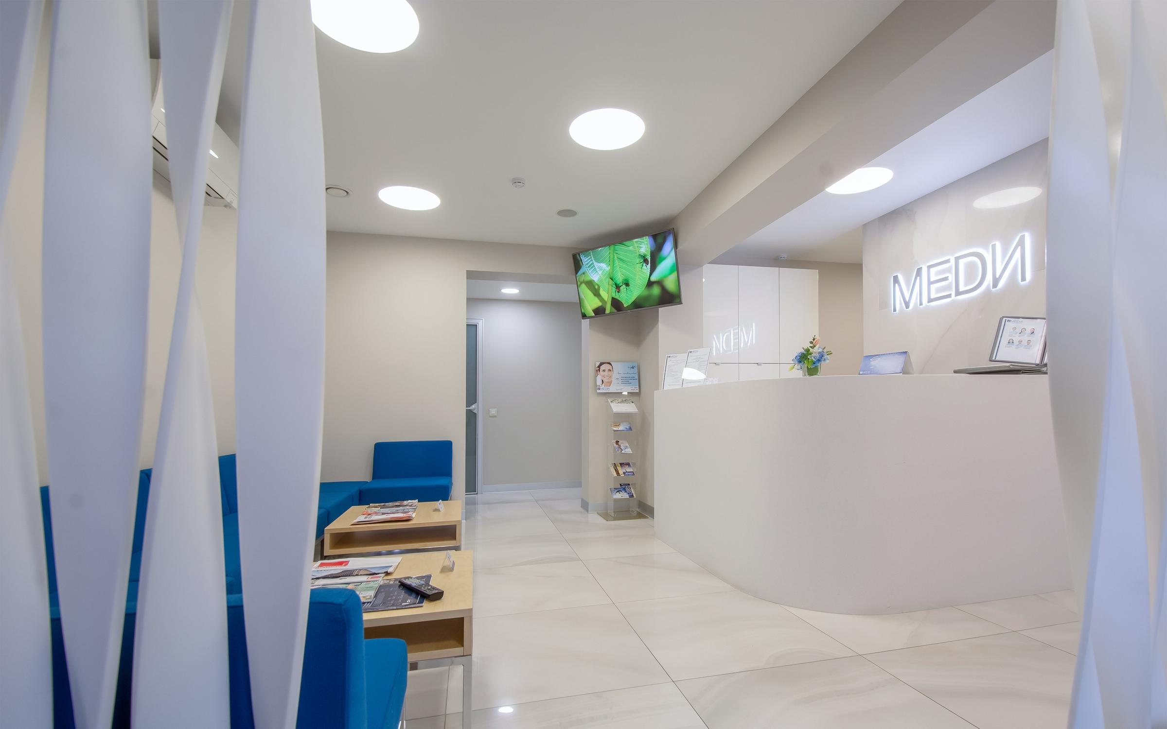фотография Многопрофильной клиники МЕДИ на Большевиков