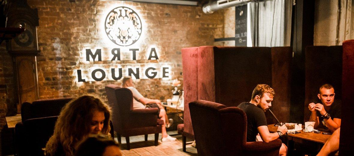 Фотогалерея - Мята Lounge