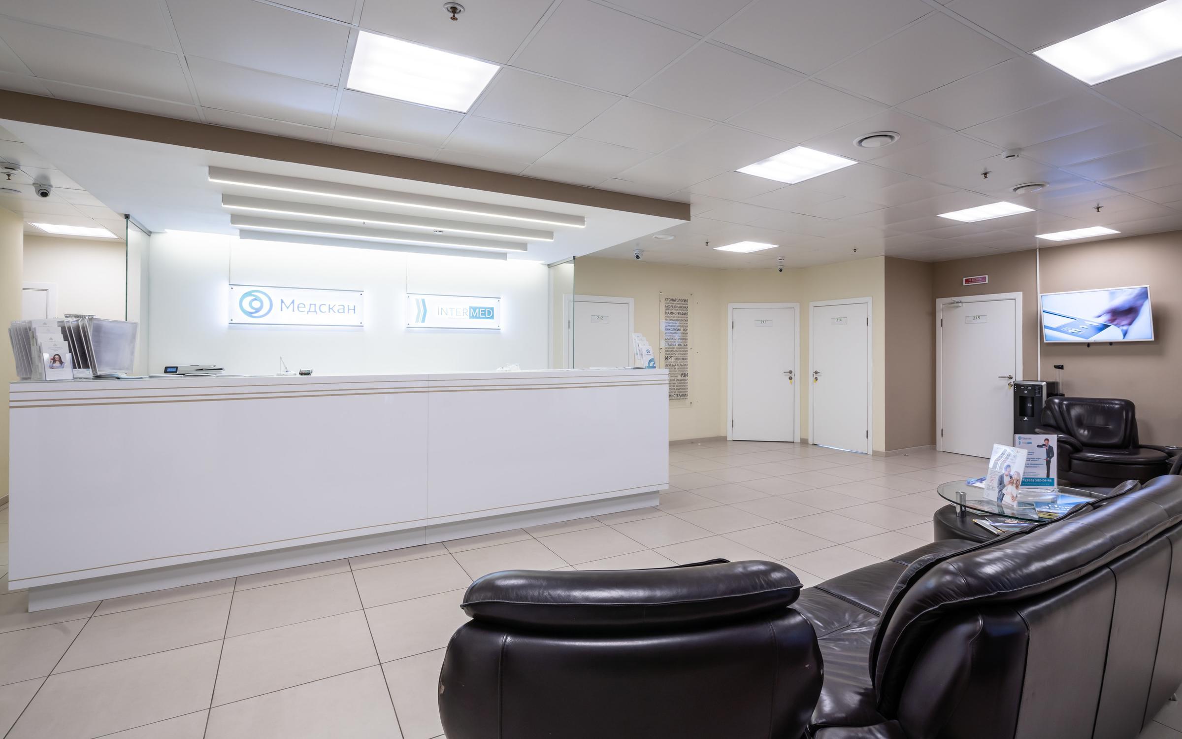 фотография Многопрофильного медицинского центра Интермед у метро Серпуховская, Павелецкая