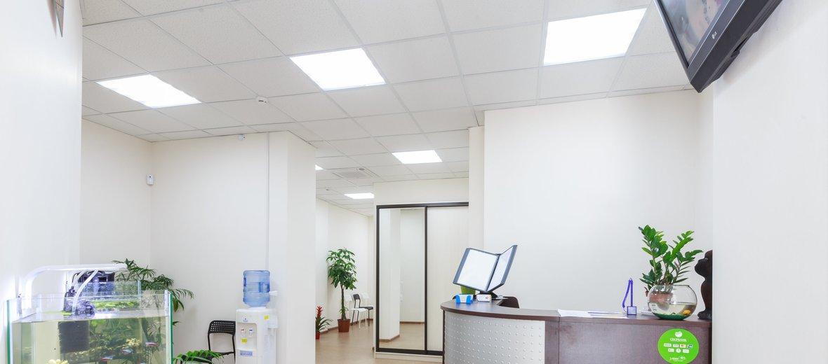 Фотогалерея - Медицинский центр Здравница в Реутове