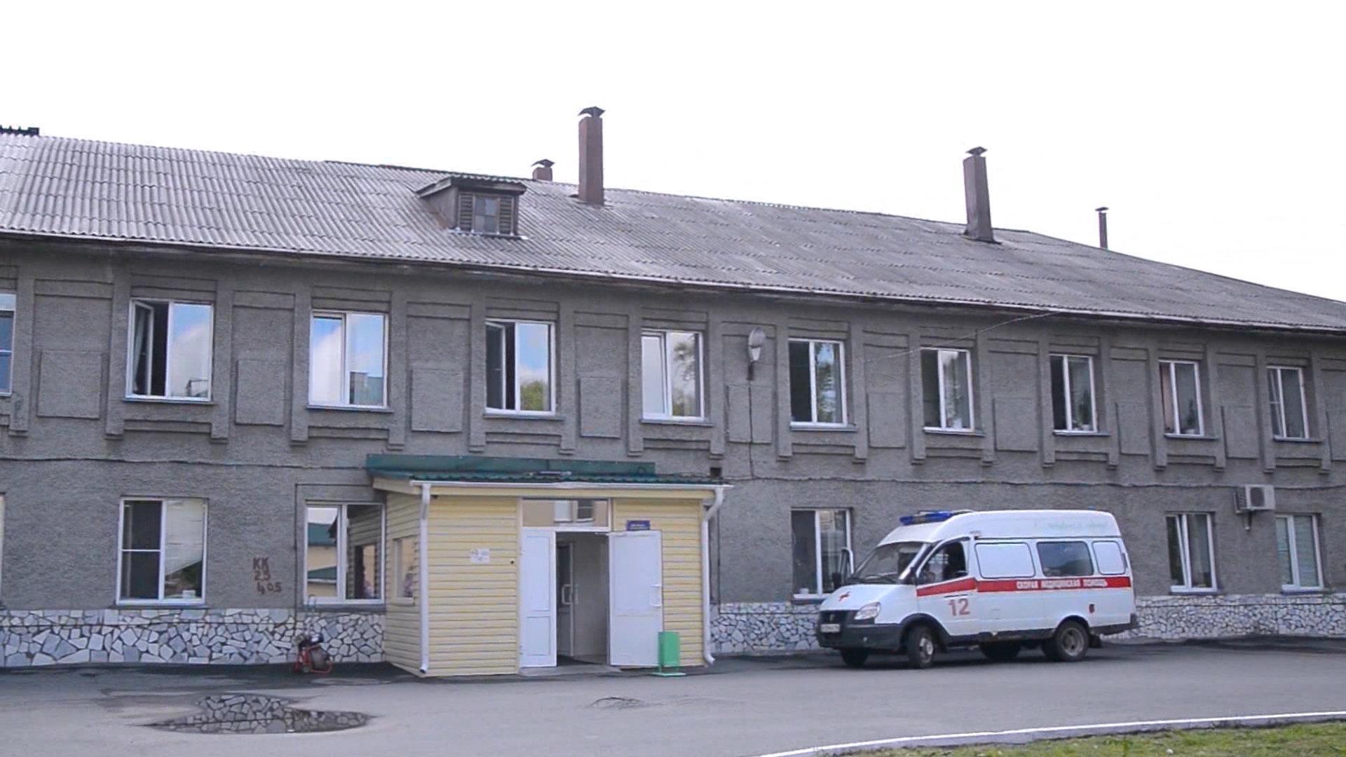 фотография Городской клинической больницы Поликлиника №1 на Новогодней улице
