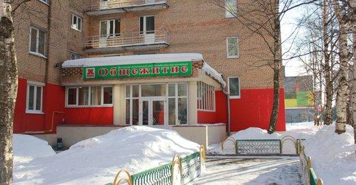 Временная регистрация общежитие мытищи пройти медосмотр для медицинской книжки в челябинске