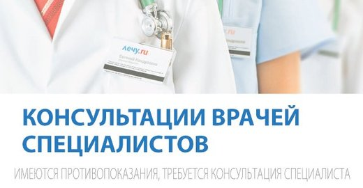 Санаторно-курортная карта для взрослых 072 у Хорошёво-Мнёвники нормы общего анализа крови 11 лет
