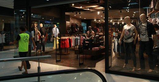 Магазин джинсовой одежды COLIN S в ТЦ Дисконт-центр Орджоникидзе 11 -  отзывы, фото, каталог товаров, цены, телефон, адрес и как добраться -  Одежда и обувь ... 147ad9ac8ca