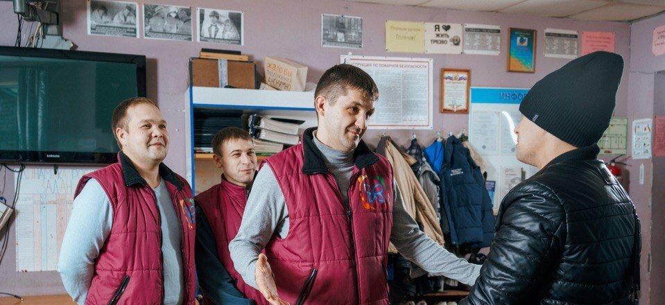 фотография Реабилитационного центра Развитие в Хорошёвском районе