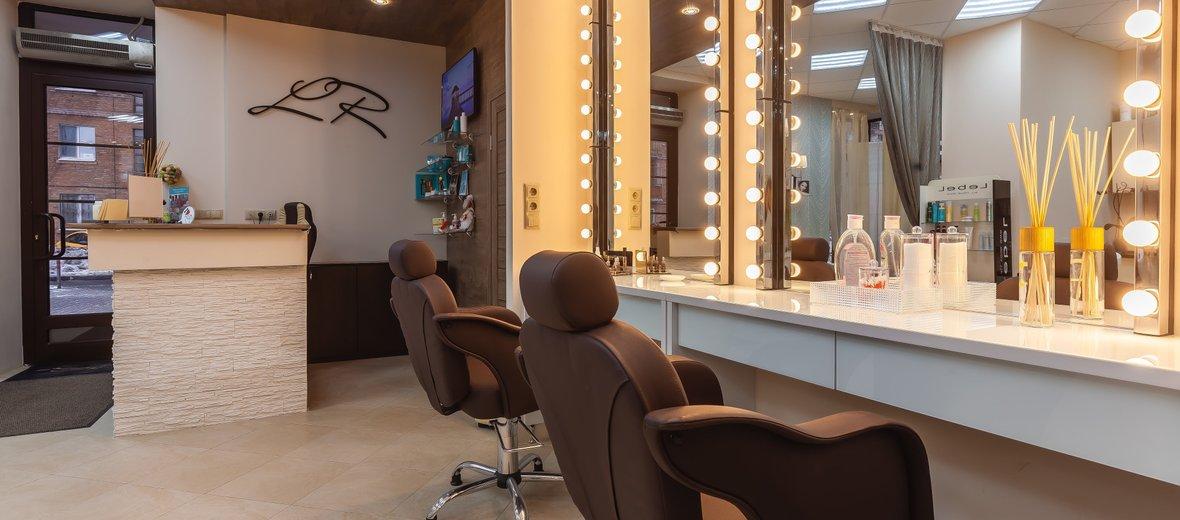 Фотогалерея - Студия красоты Lira в Реутове
