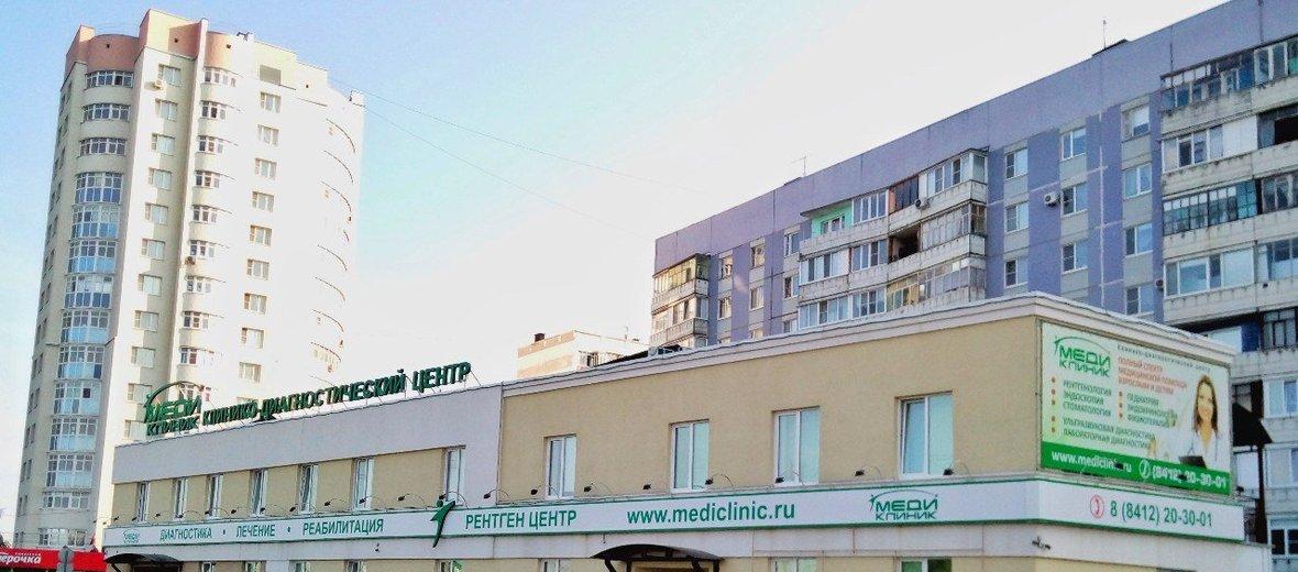 Фотогалерея - Медиклиник, клинико-диагностический центр