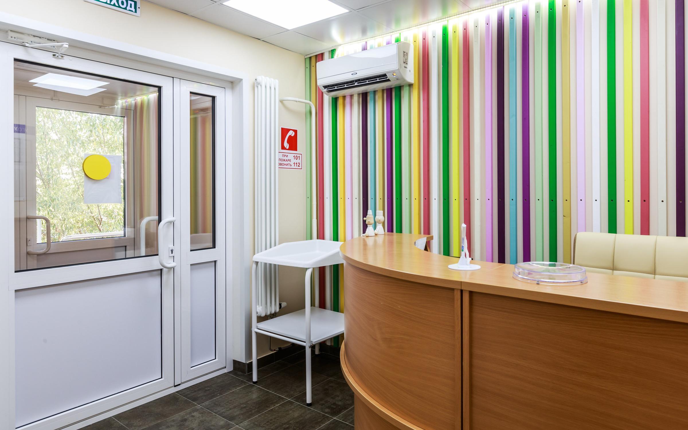 фотография Клиники Доктор Профи на Новокосинской улице