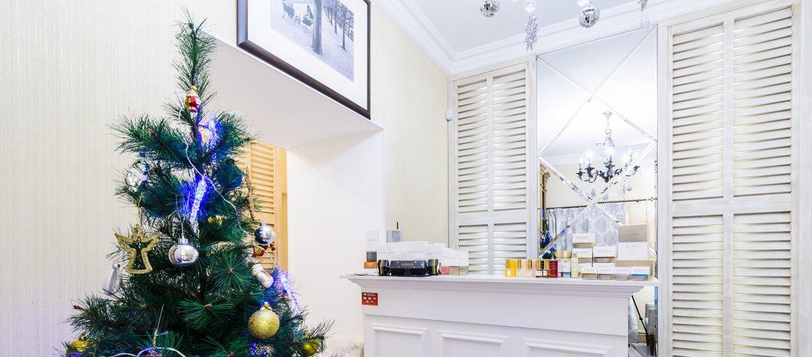 Фотогалерея - Клиника эстетической косметологии Брюсов клиник в Тверском районе
