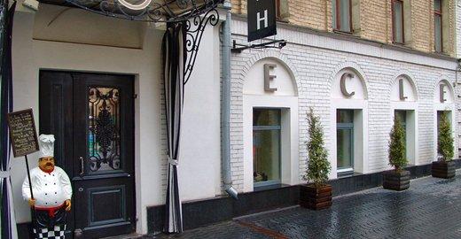 фотография Ресторана Ecle