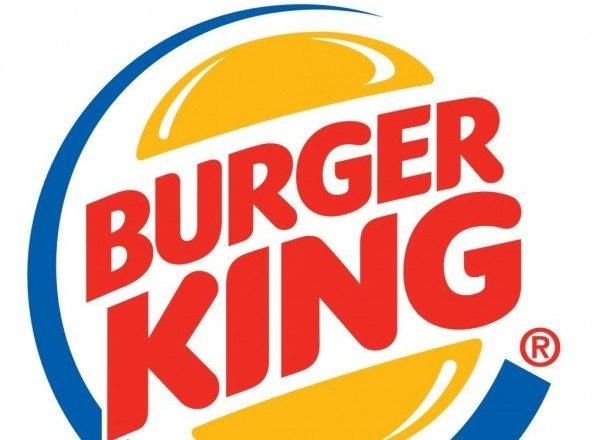 фотография Ресторана быстрого питания Бургер Кинг в ТЦ Город