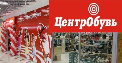 Магазины одежды и обуви у метро Марьино - адреса