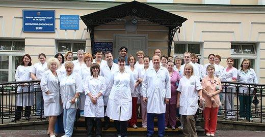 Воронежская областная детская клиническая больница 1 сайт