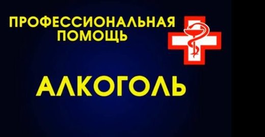 фотография Психотерапевтического кабинета в Тимуровском проезде