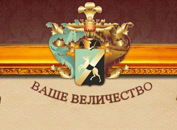 фотография Салона красоты Ваше Величество на улице Куйбышева