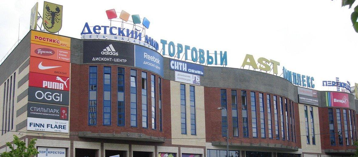 Фотогалерея - Торговый центр АСТ на Измайловском шоссе