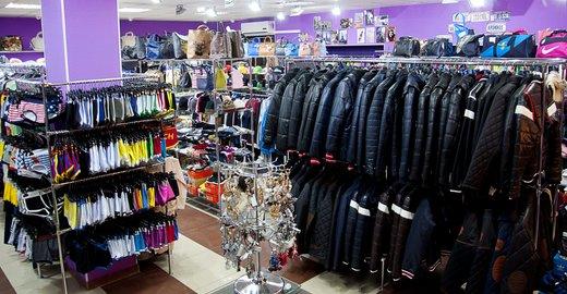 412221579327 Шоу-рум Shop Daniel на улице Декабристов - отзывы, фото, каталог товаров,  цены, телефон, адрес и как добраться - Одежда и обувь - Омск - Zoon.ru