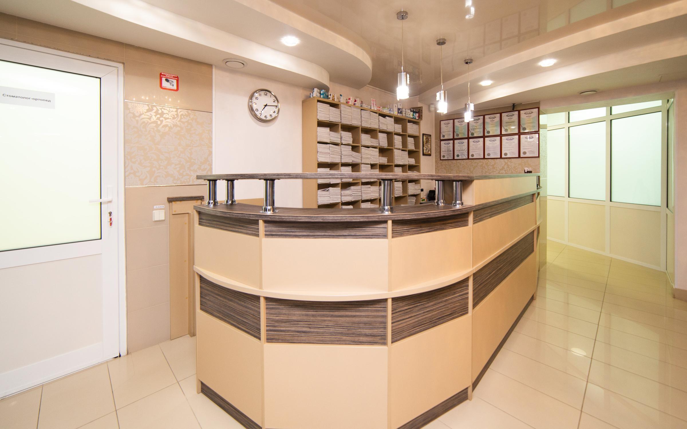 фотография Медицинского Центра Астра-мед на улице Пермякова
