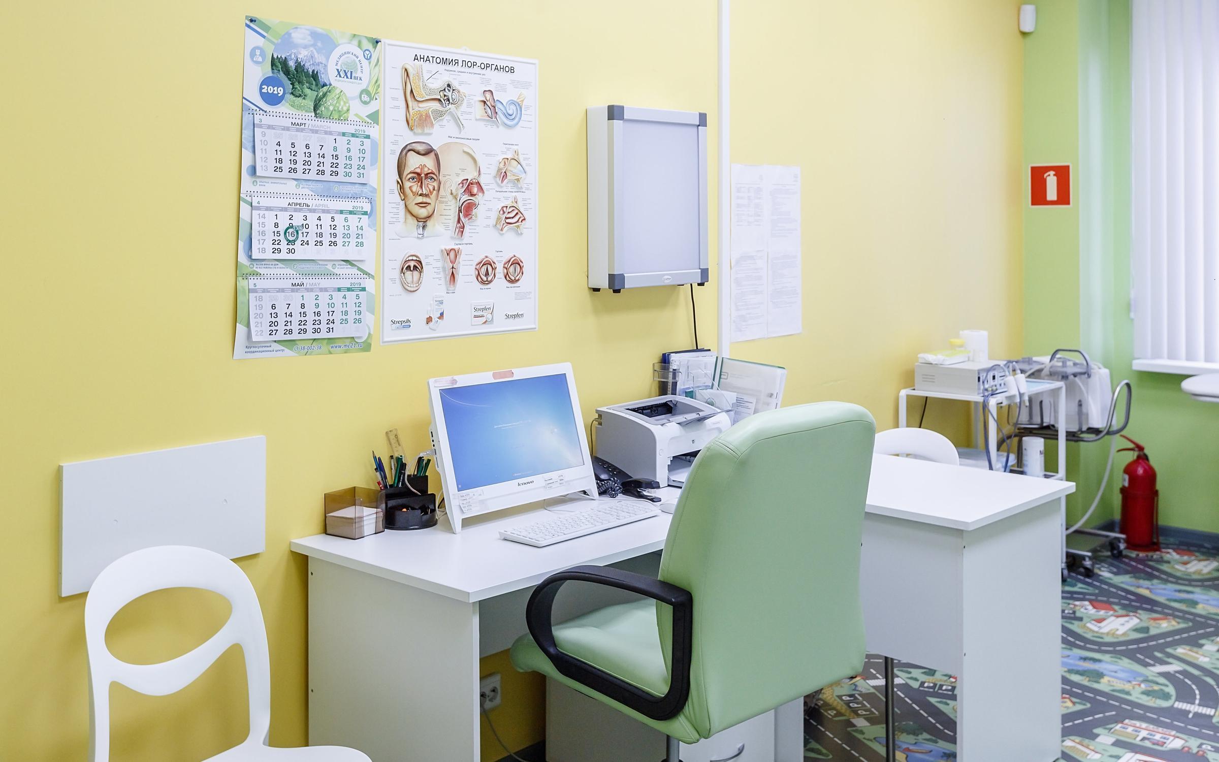 фотография Медицинского центра XXI век на Комендантском проспекте