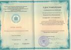 УЗИ диагностика в Калининском районе - Санкт-Петербург - Zoon.ru