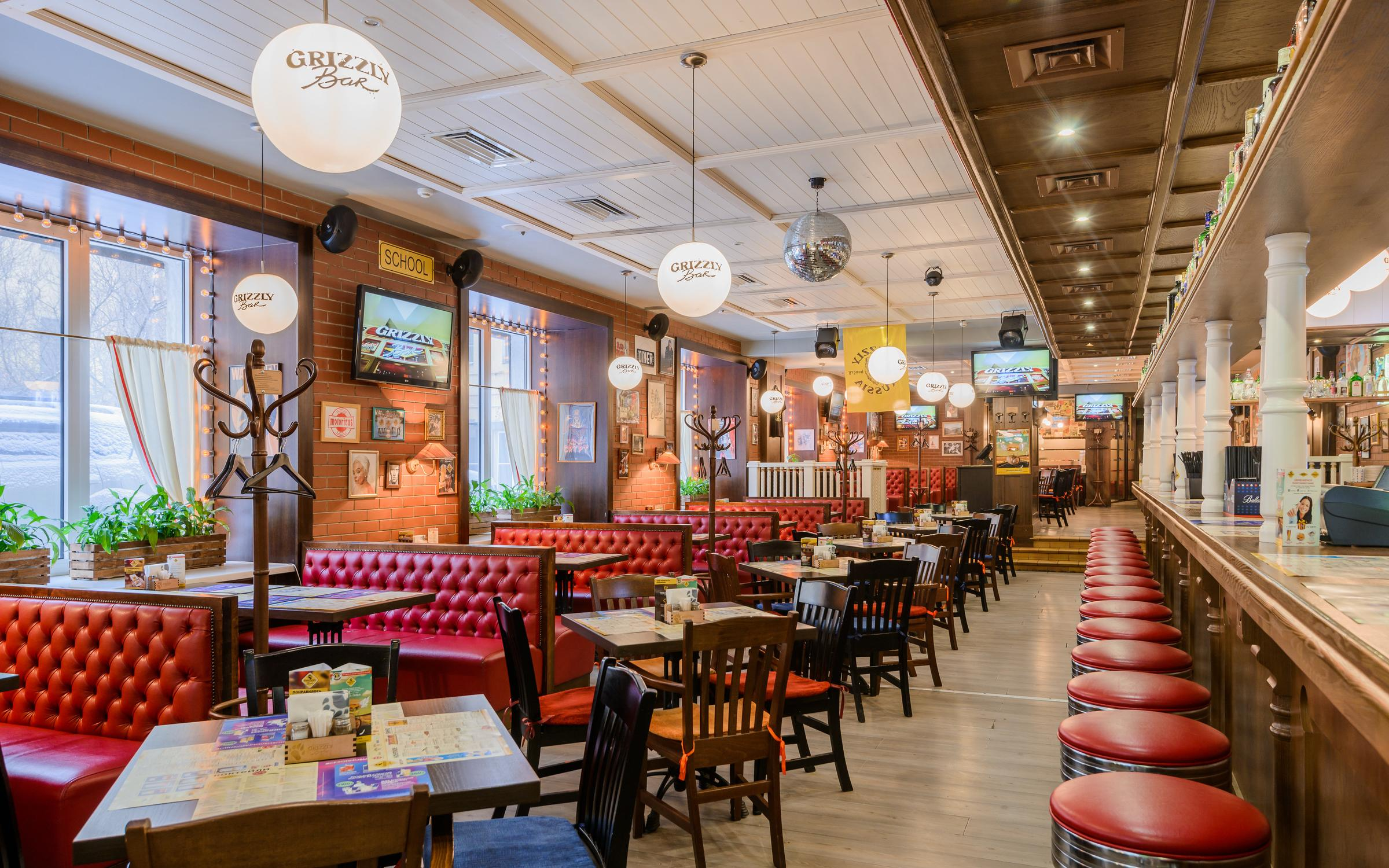 фотография Grizzly Bar steaks & burgers на Невском проспекте