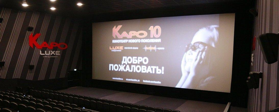 фотография Кинотеатра Каро на метро Новокосино