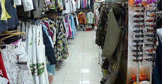 Магазин открытый мир иваново