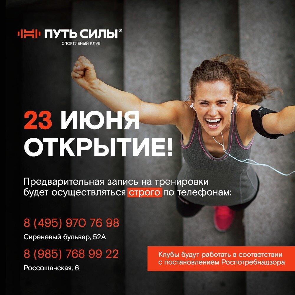Фитнес клуб для женщин в москве адреса мужские ночные клубы