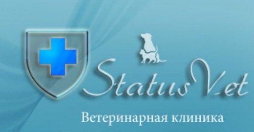Сомовская больница лечение позвоночника телефон
