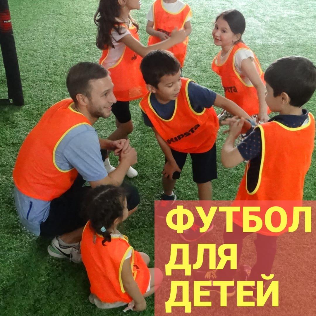 фотография Детского спортивного центра Дети Будущего на Нагатинской улице