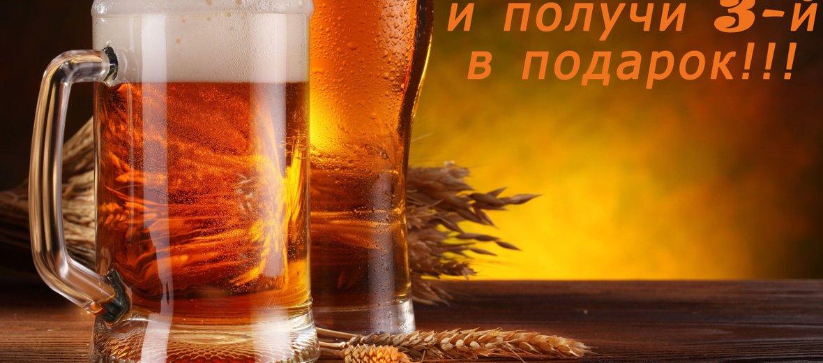 Фотогалерея - Ресторан Трэ Фолье на Ленинском проспекте