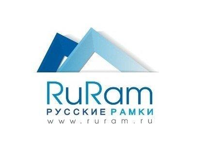 фотография Торгово-производственной компании RuRam в 5-м Донском проезде