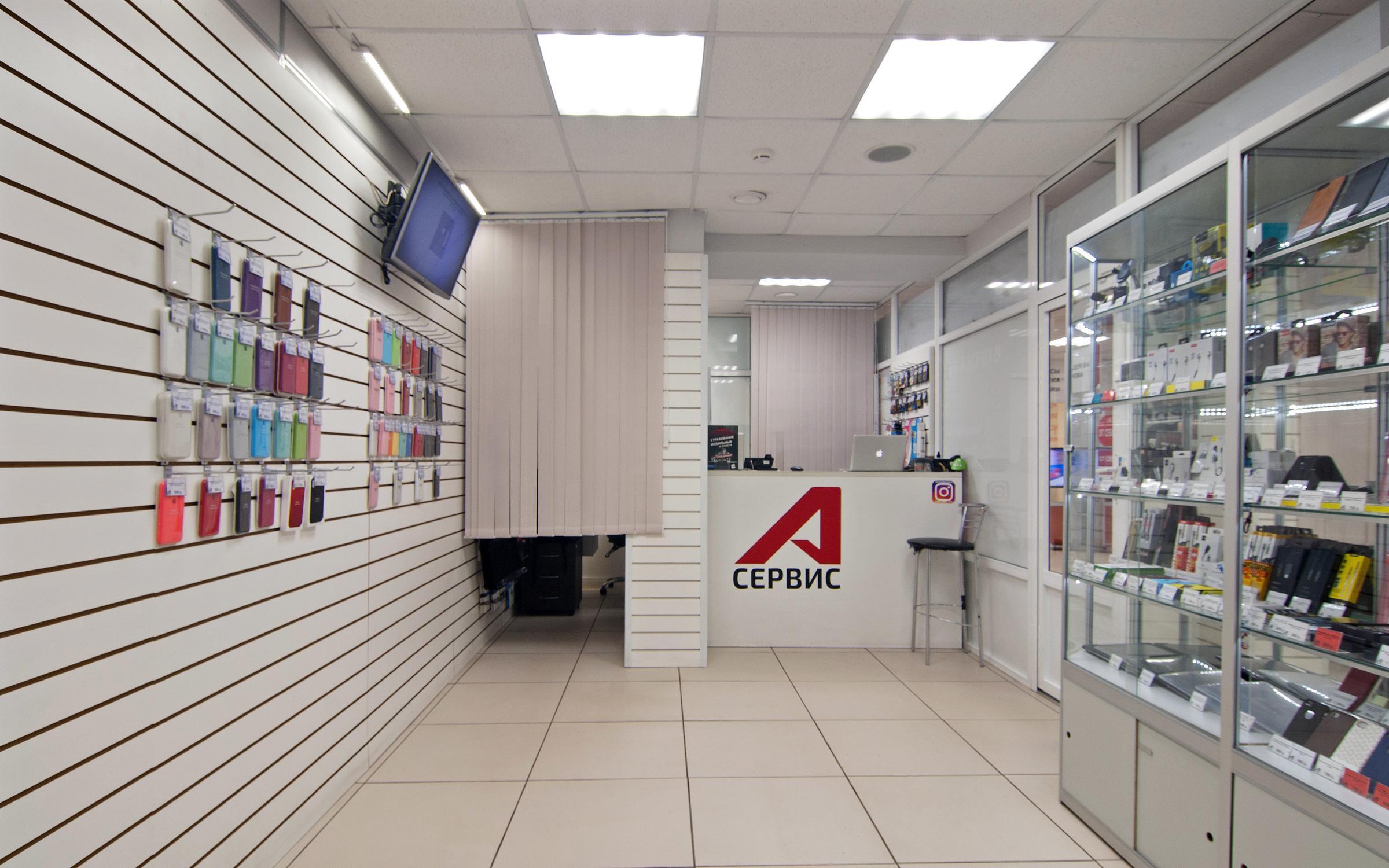 фотография Торгово-сервисного центра A Сервис в Подольске