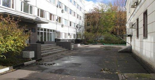 Маяковская больница официальный сайт