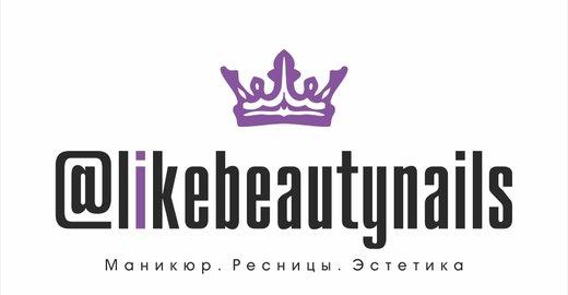 фотография Студии маникюра Beauty&Nail на улице Большая Тульская